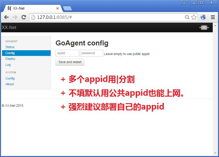 goagent_config