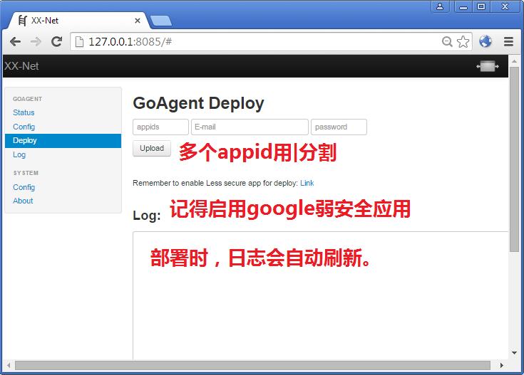 goagent_deploy