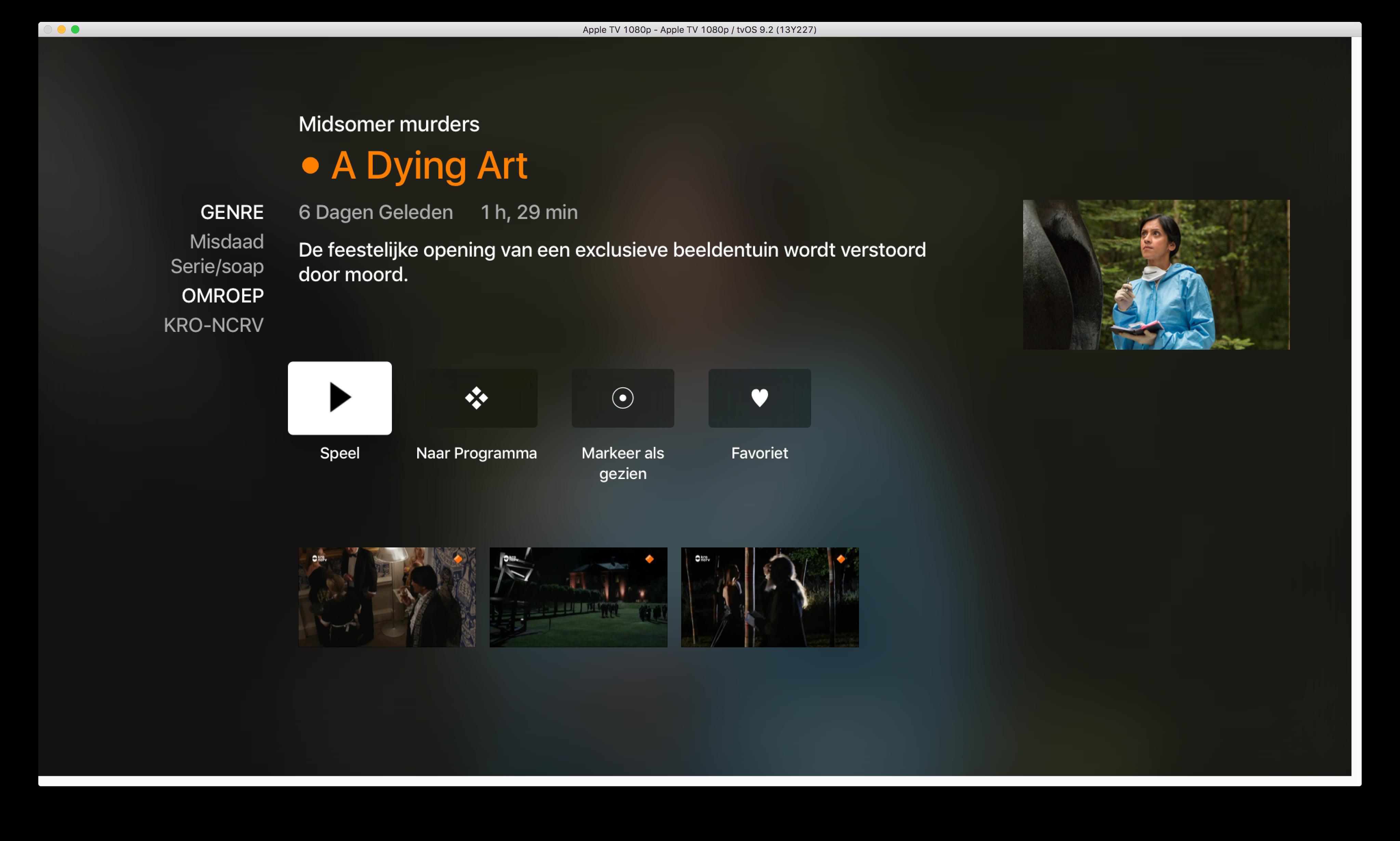 Episode Screen