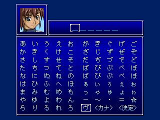 RPG_RT on Windows (hiragana)