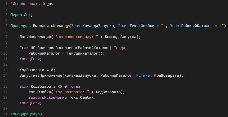 1C-Syntax