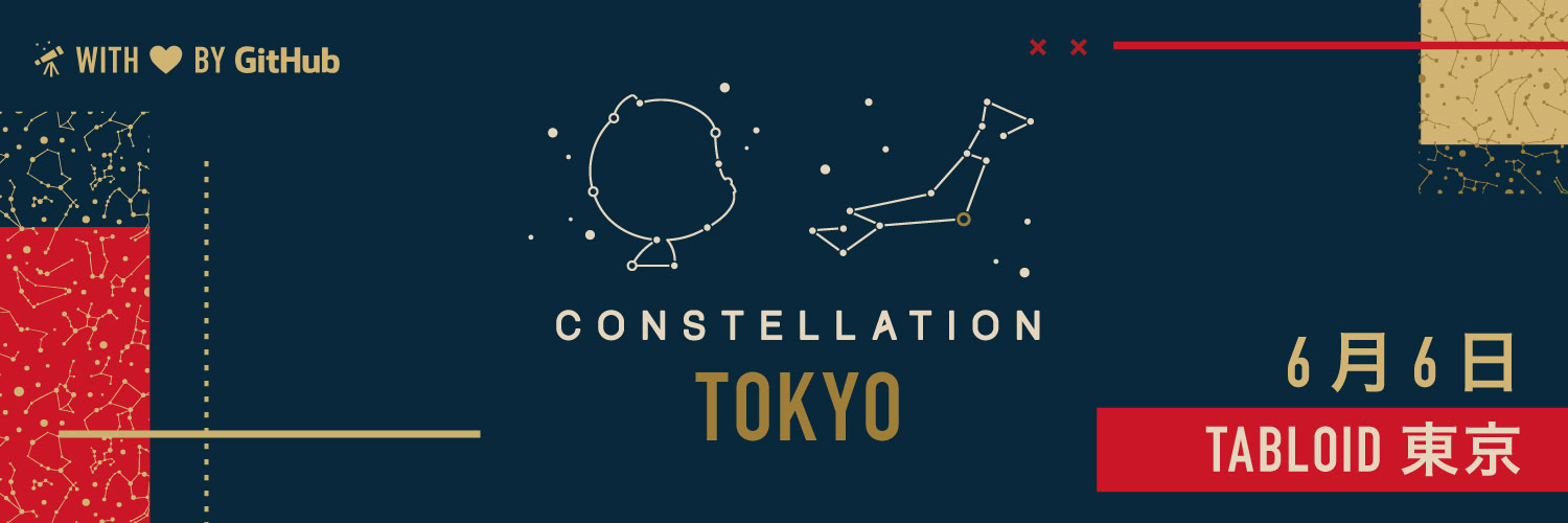 GitHub Constellation June 6, 2017