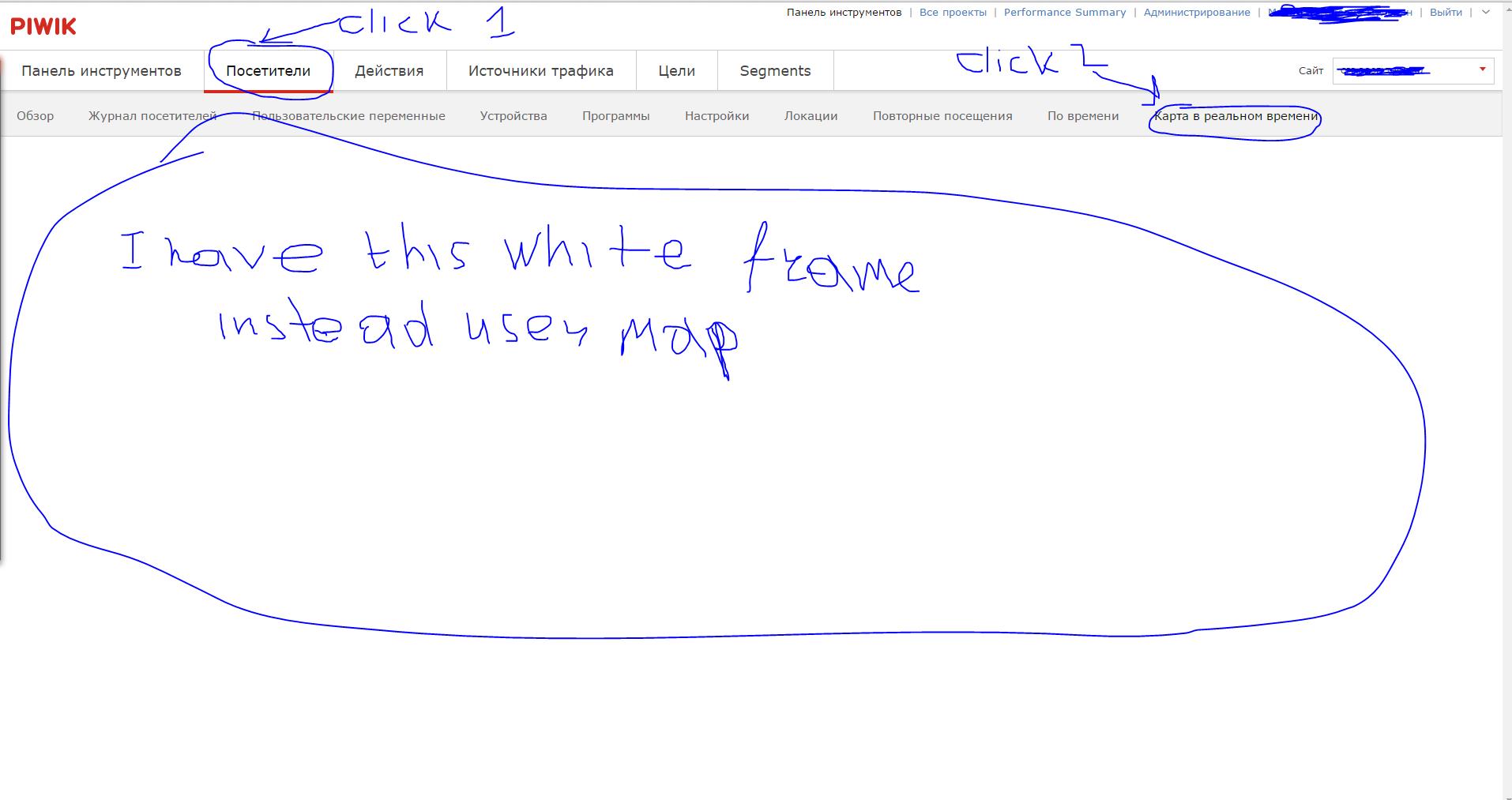 piwik_explain