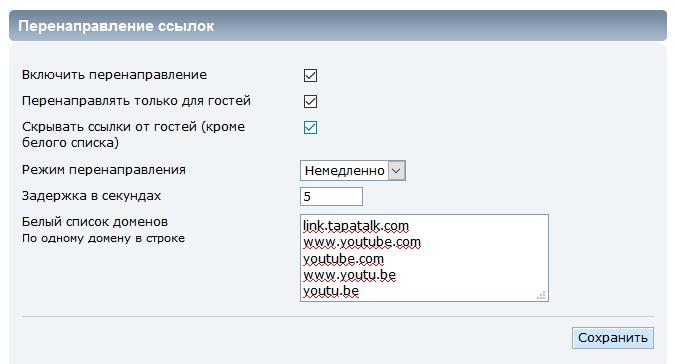 redirector_ru