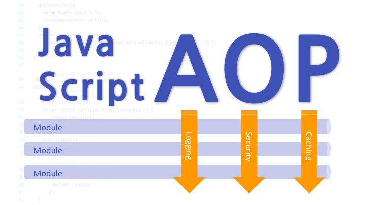 javascript_aop