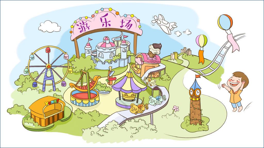 插画:小男孩在游乐场