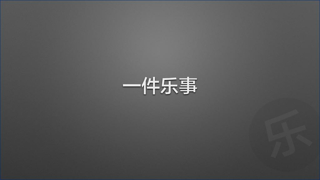 云顶娱乐网站 4