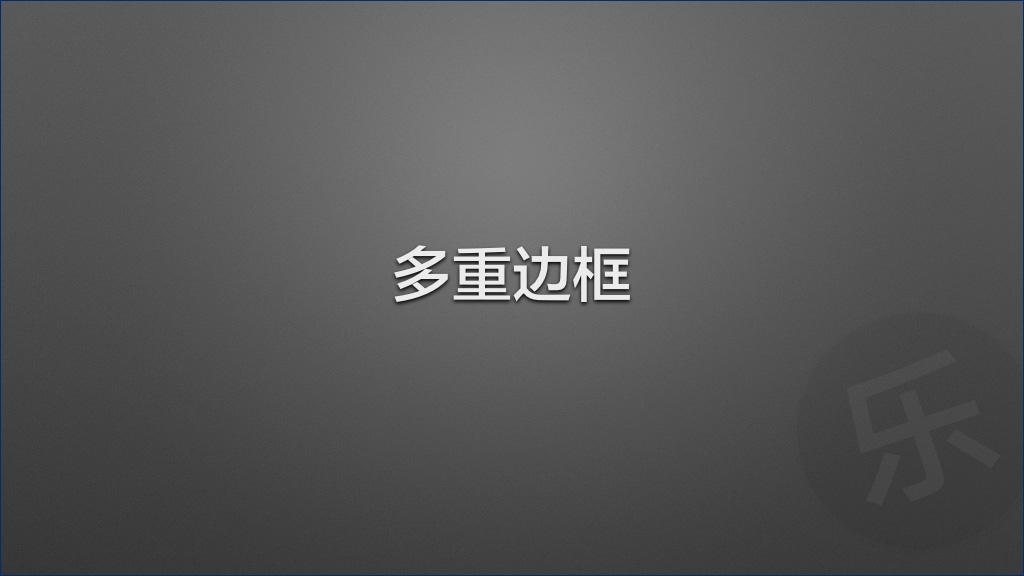 云顶娱乐网站 15