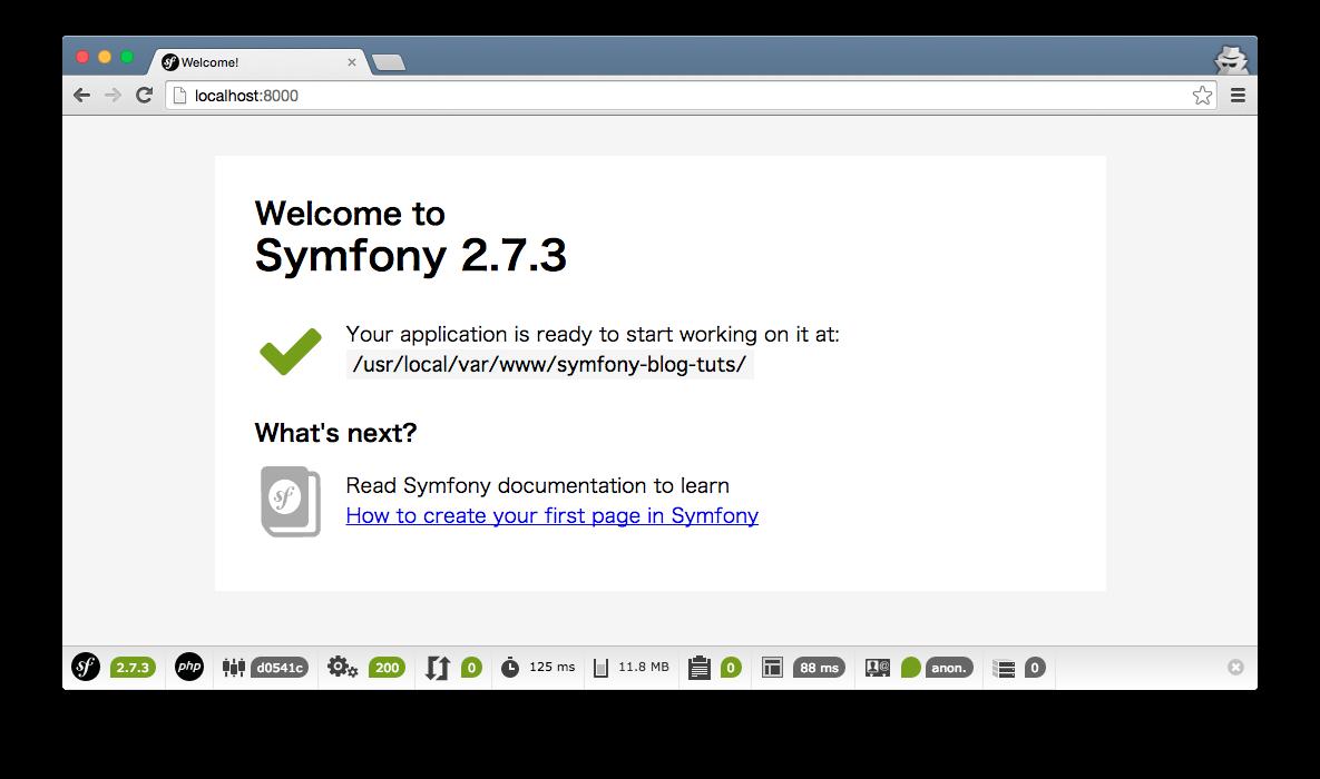 symfony2-welcome-image