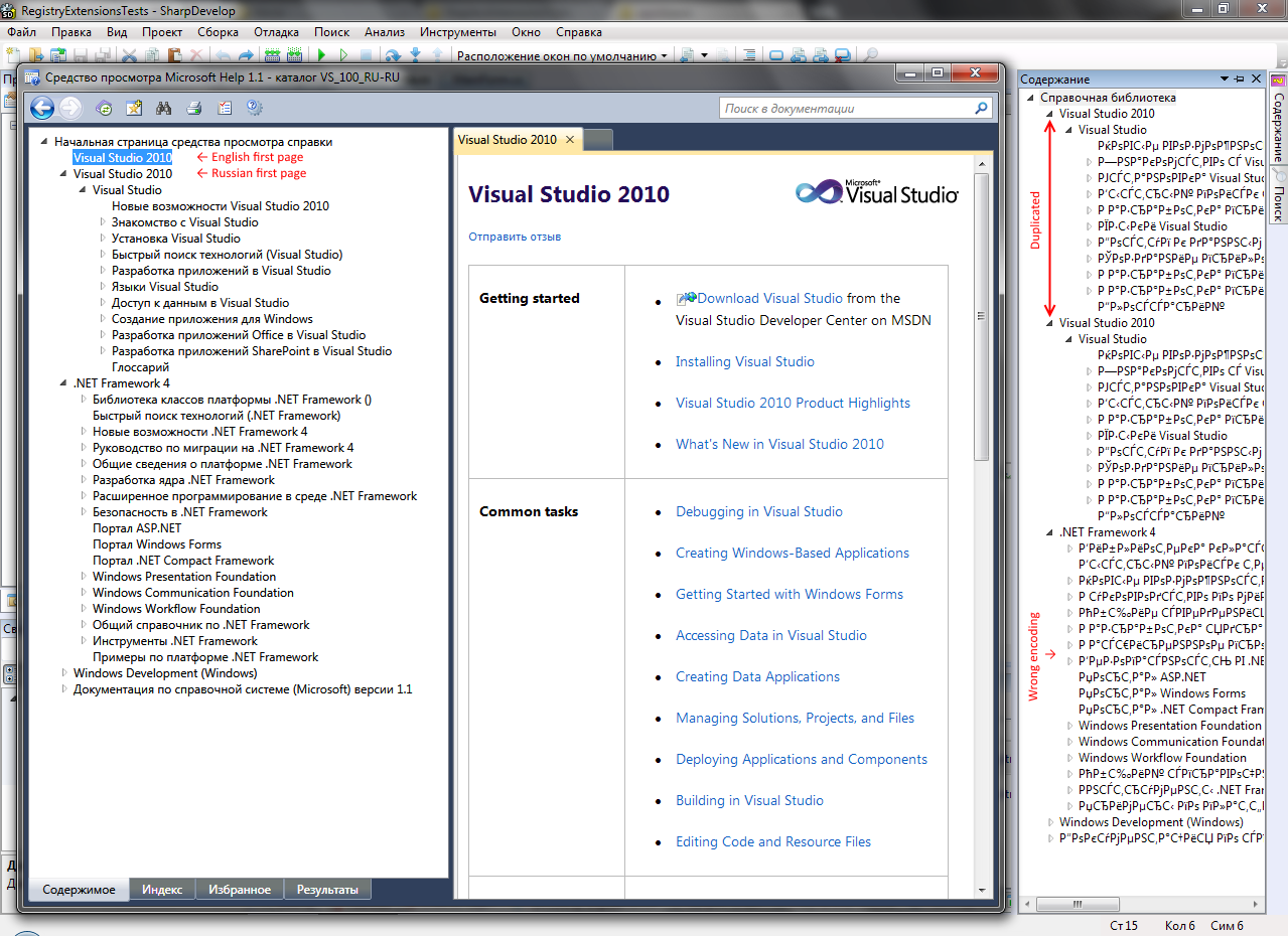 SharpDevelop 5 Help Viewer vs Microsoft Help Viewer