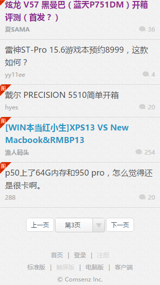 www chiphell com-forum php-mod forumdisplay fid 188 page 3 mobile yes iphone 5