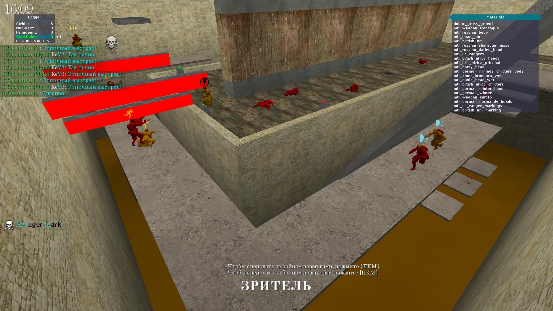 [Source] Logger for Call of Duty 2 D3D9 12b4f2dc-9d66-11e6-819f-dc96c08f82fe