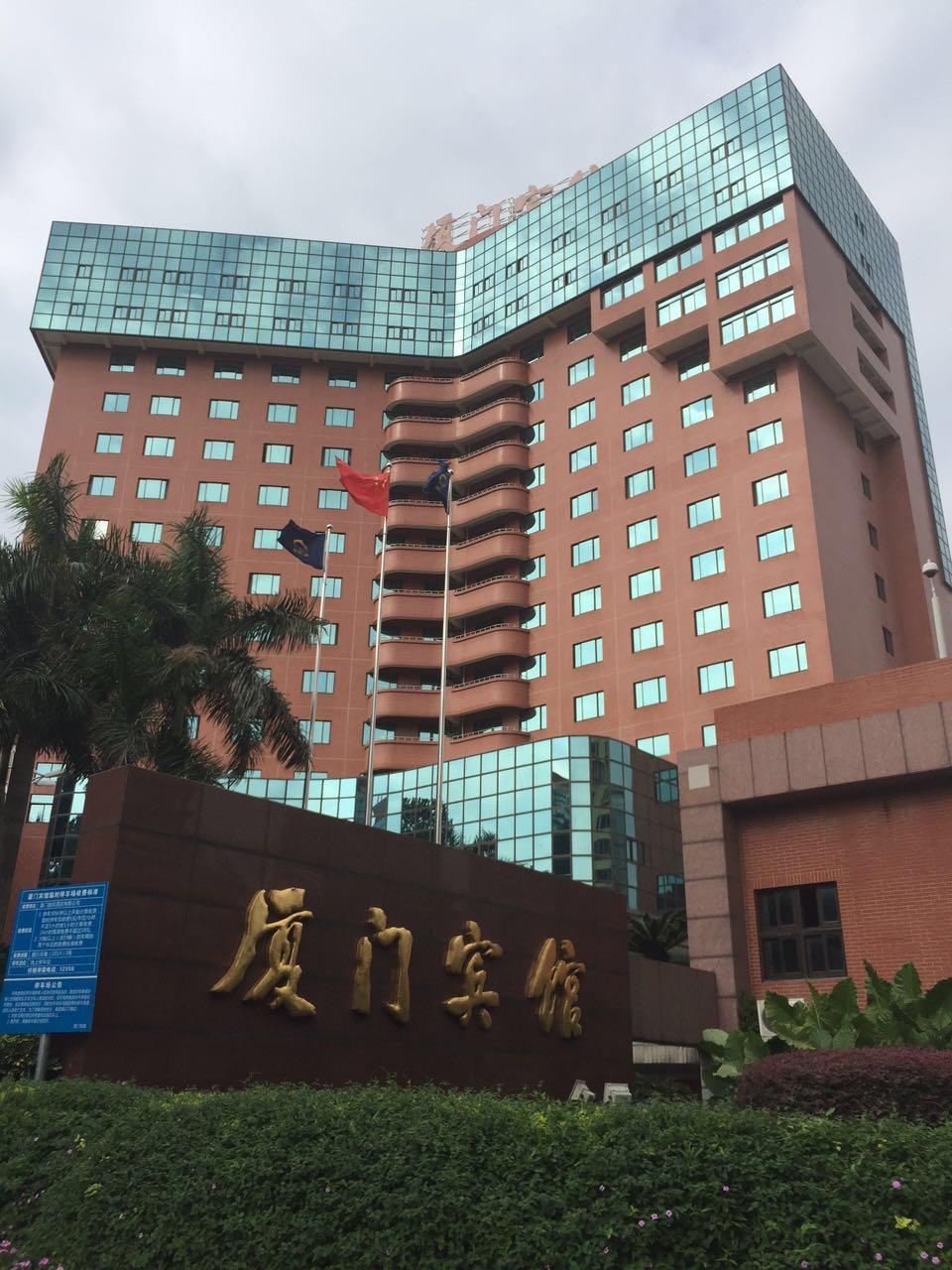 Xiamen Hotel Conference Venue