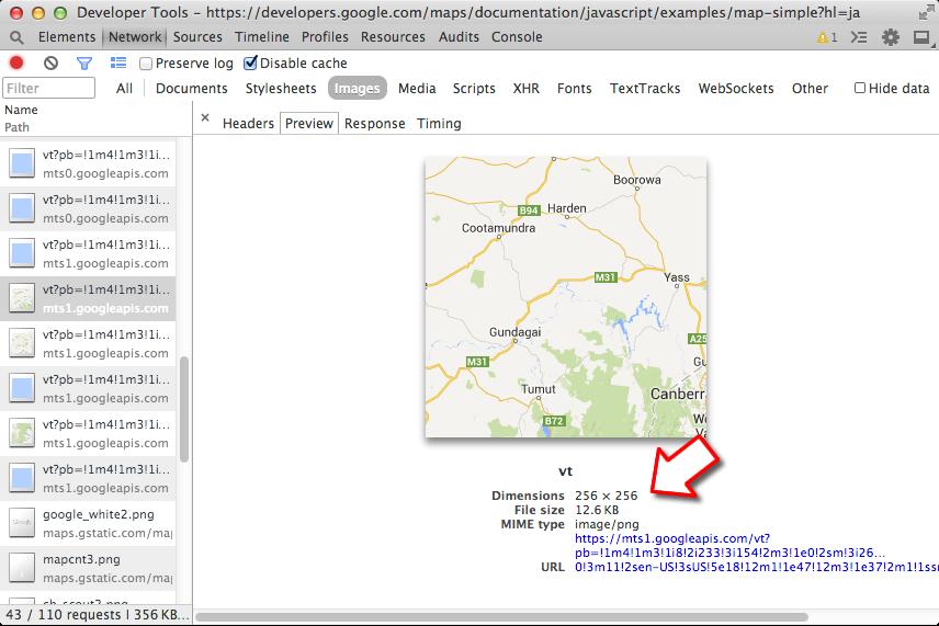 screen shot 2014-07-16 at 10 37 03 pm