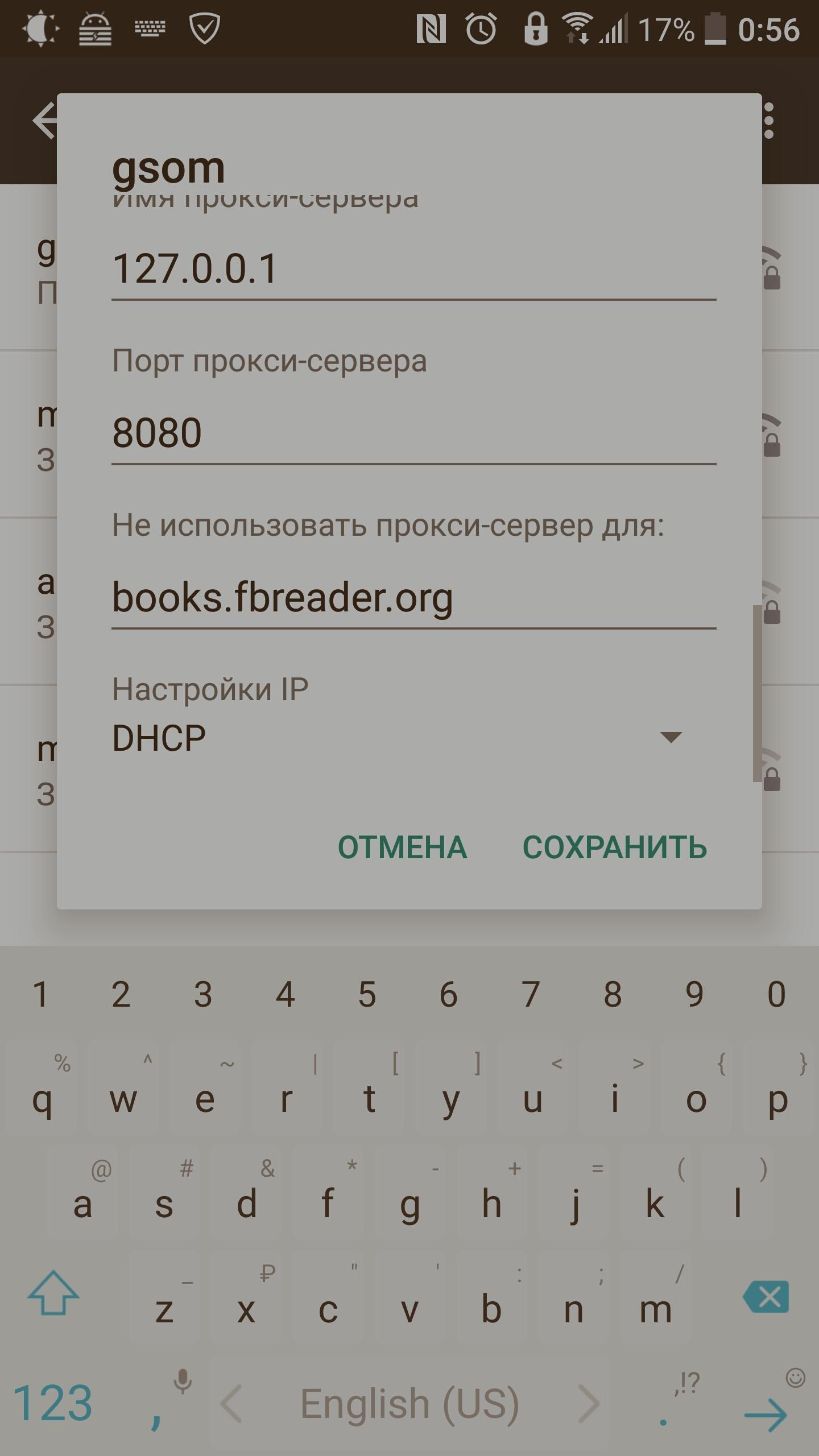 screenshot_20160921-005655-01