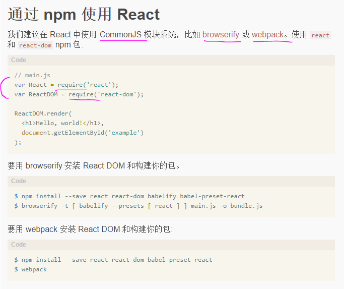 react commonjs require