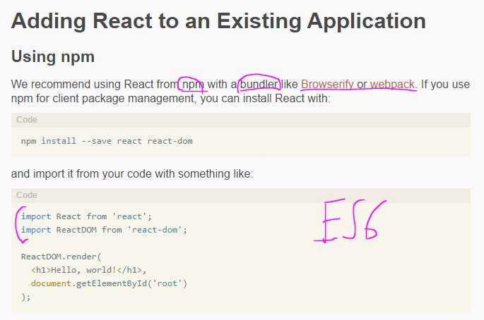 react es6 import
