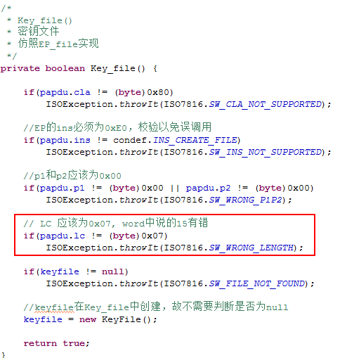 Key_file