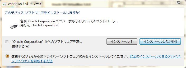 010_install_serial_bus_controller