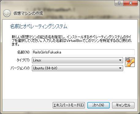018_register_ubuntu