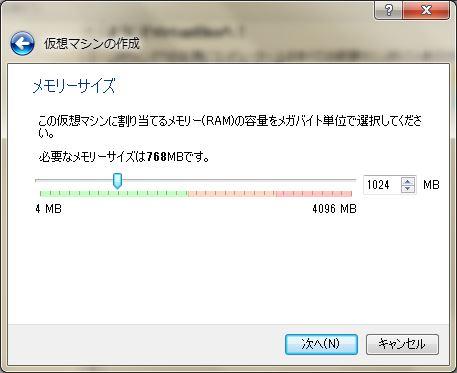 019_register_ubuntu_memory