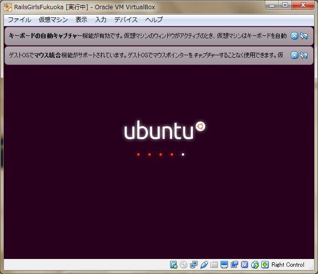 022_ubuntu_boot