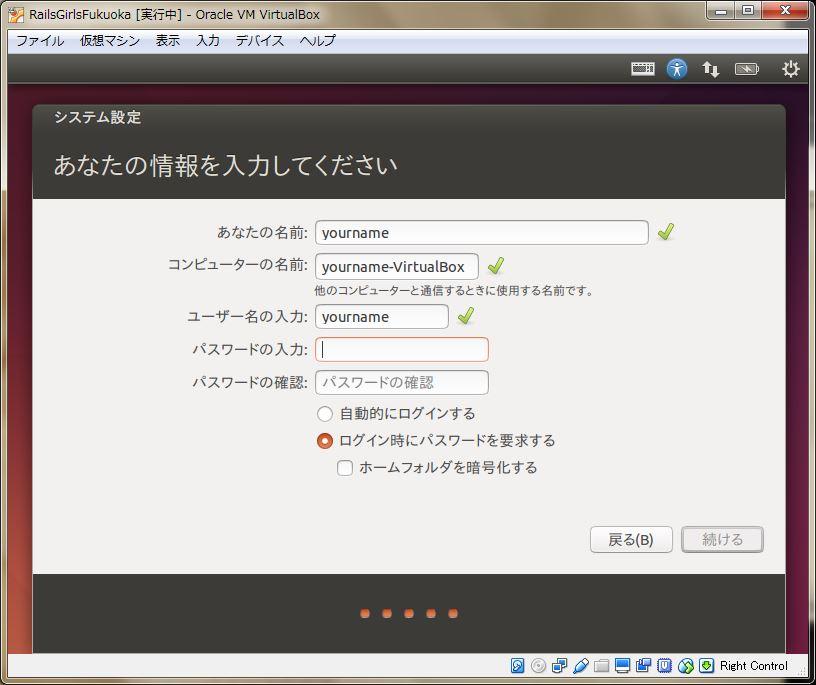 025_ubuntu_user