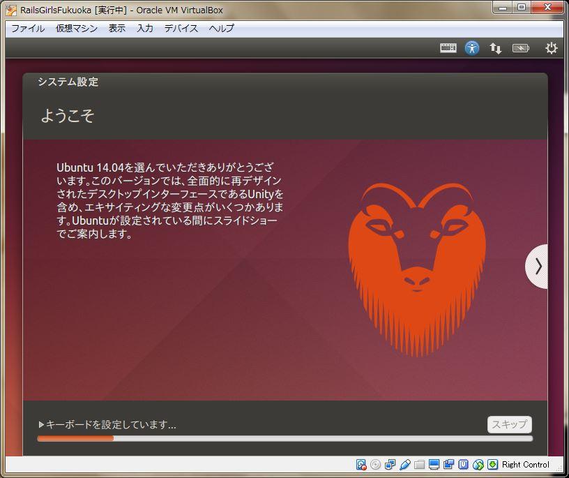 026_ubuntu_setup