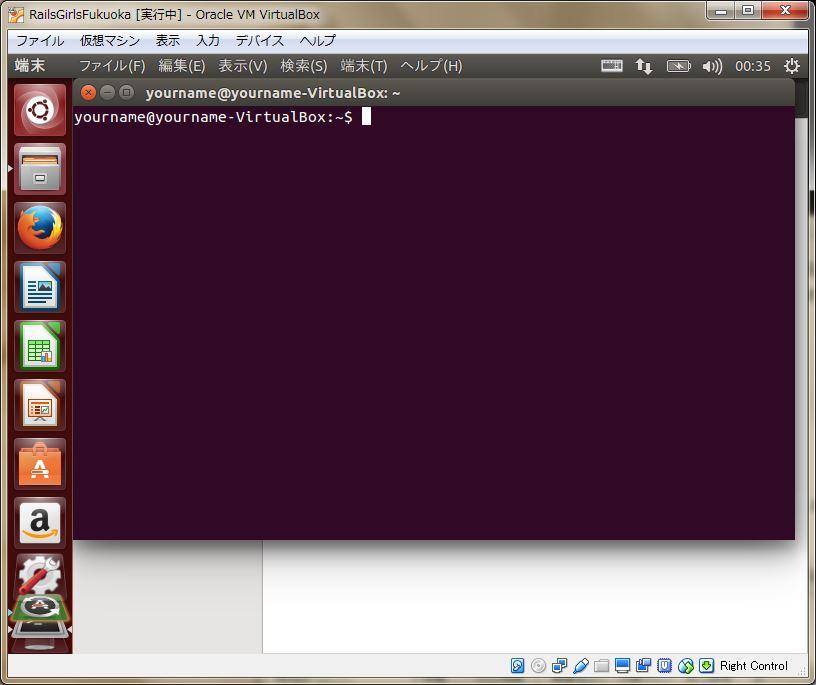 029_ubuntu_terminal