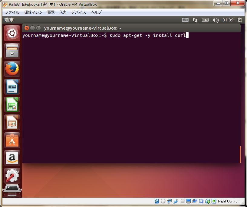033_ubuntu_apt-get-install