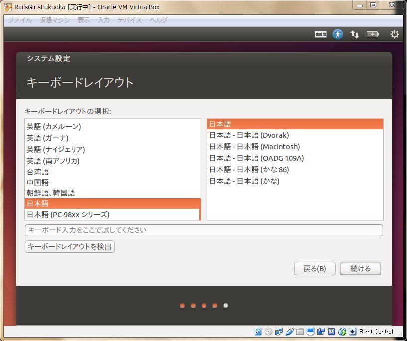 024_ubuntu_keyboard