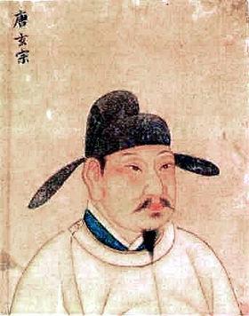 Emperor Xuanzong of Tang