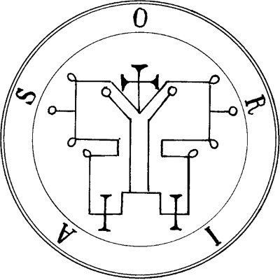 Marquis Orias seal
