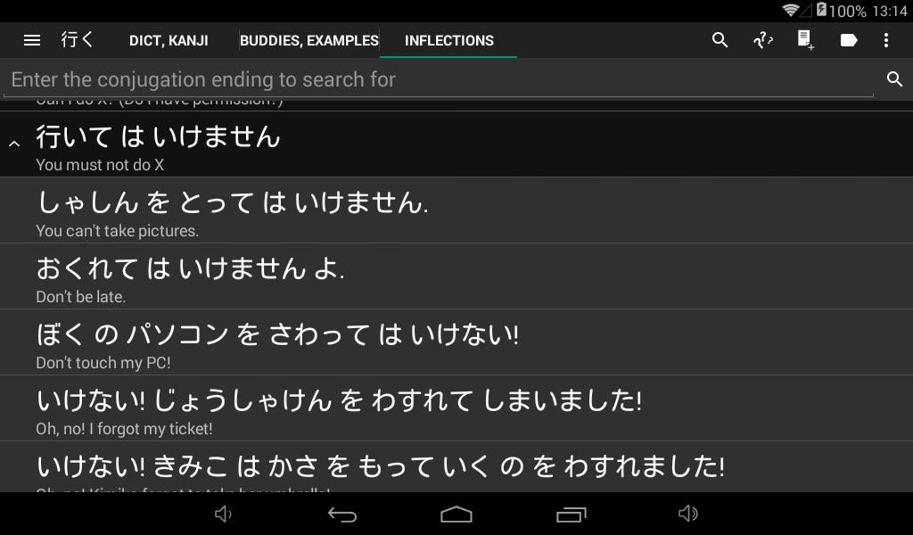 screenshot_2016-06-06-13-14-21