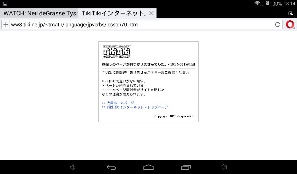 screenshot_2016-06-06-13-14-32