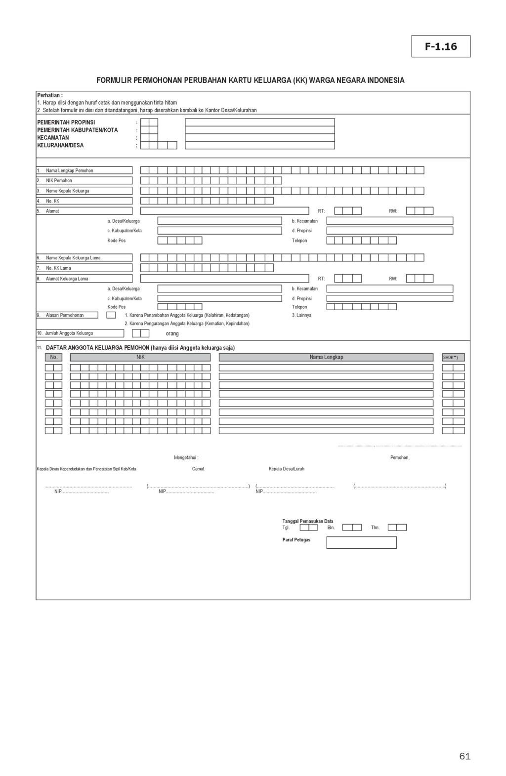 formulir permohonan perubahan kartu keluarga -f-1 16
