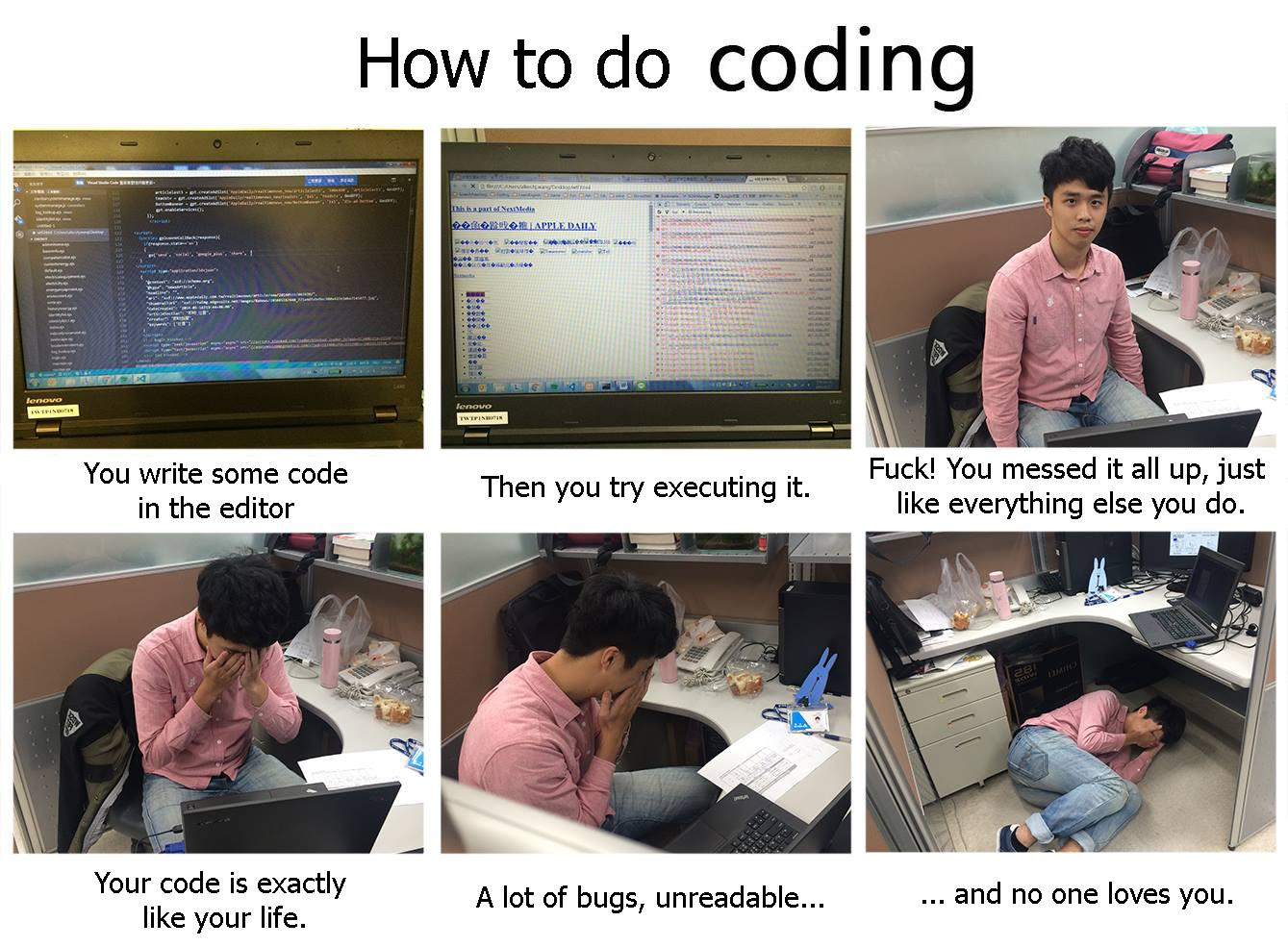 How to program