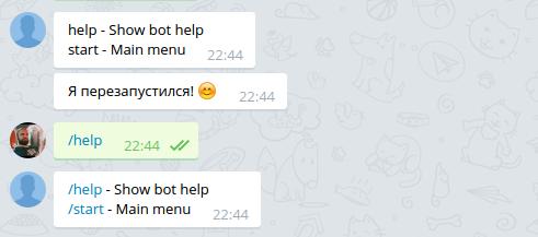 help-handler-update