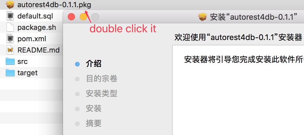 autorest4db install package on Mac