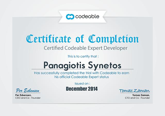 panagiotis_certificate
