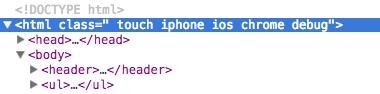 device.js
