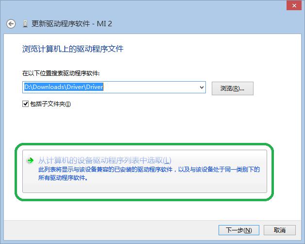 xiaomi_driver1