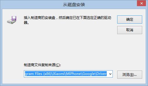 xiaomi_driver4