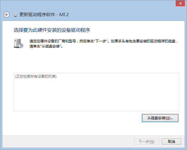 xiaomi_driver3