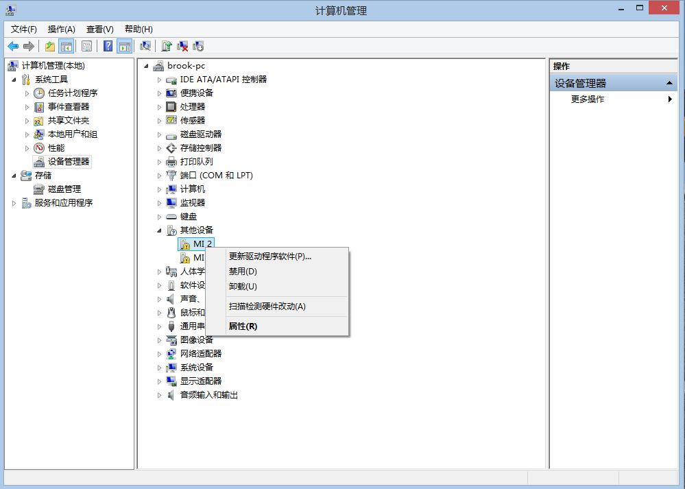 xiaomi_driver0