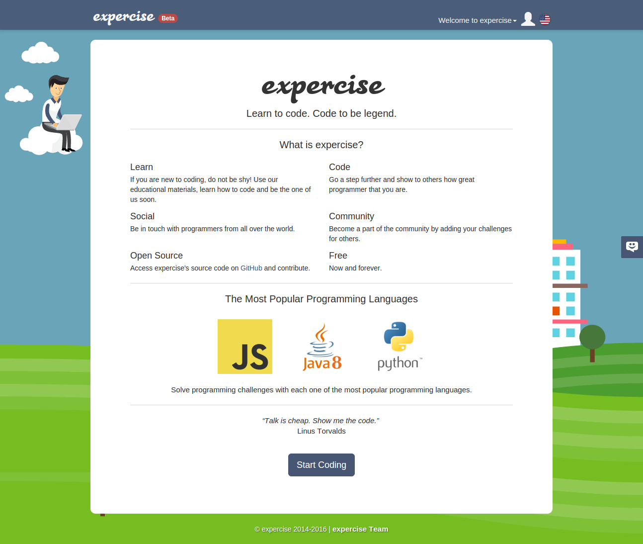 expercise-main-page