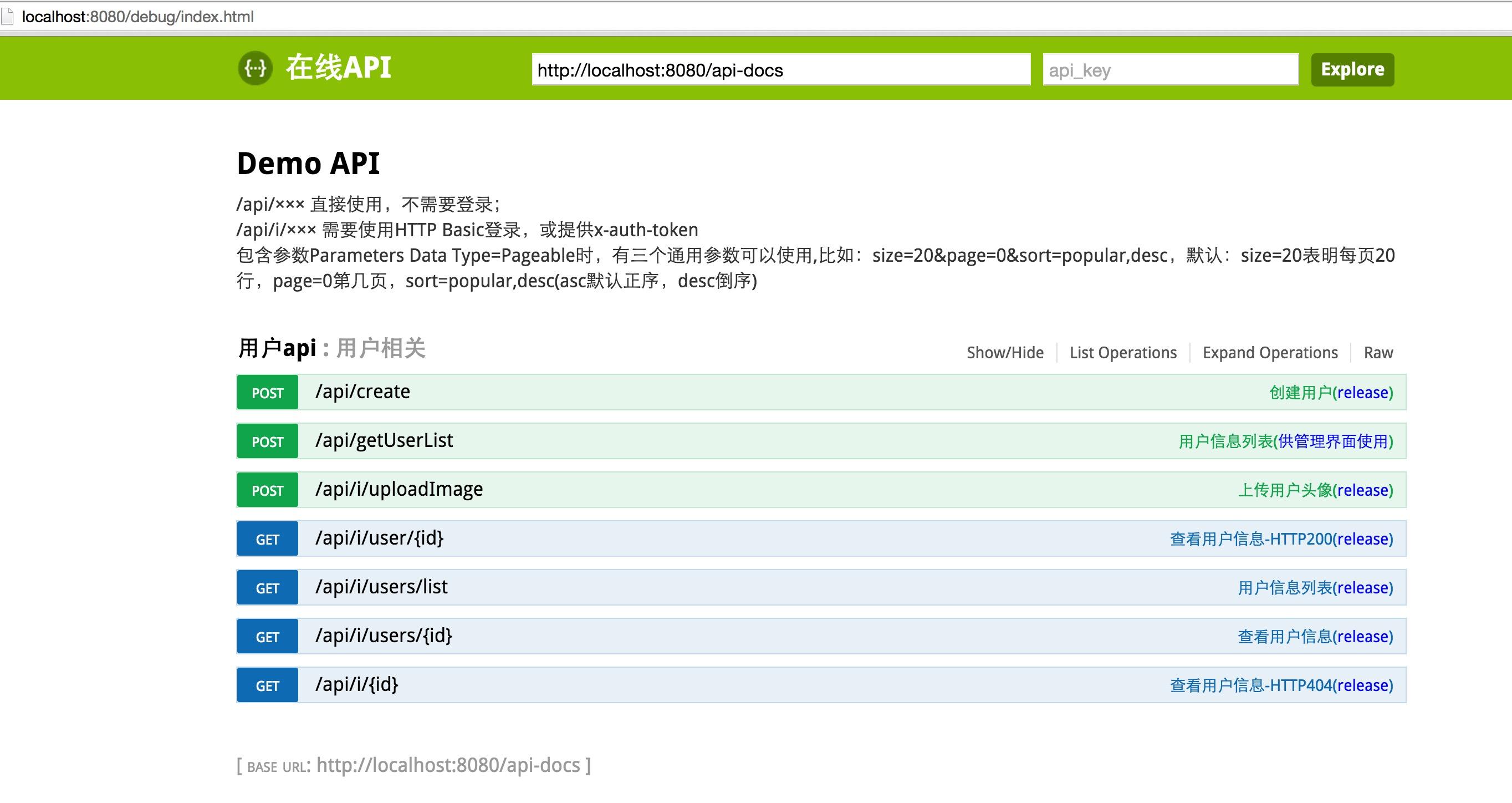 Alt 在线API参考手册