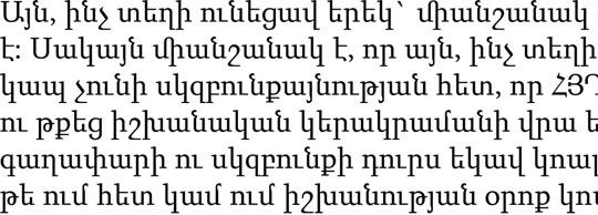 armeniantext