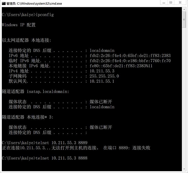 CMD 下 ipconfig 与 telnet