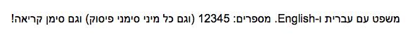 screen shot 2014-11-04 at 3 41 55 pm